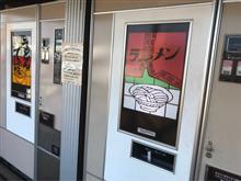 20171009レトロ自販機の聖地