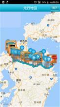 土&日で九州旅行へ行ってきました。