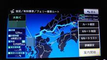岡山オフ遠征