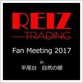 REIZ TRADING F ...