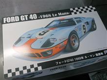 1/24フジミ FORD GT 40 -1968 Le mans-