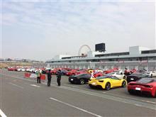 事の始まり2016Forza Ferrari!