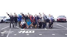 2017年 秋の伊吹山ツーリングオフ会