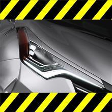 新型トヨタ C-HR!オーナー様に緊急のご案内。他車との違い一目瞭然の秘密 リアバンパープロテクター リフレクターガーニッシュ