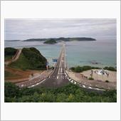 念願の角島大橋へ!^^
