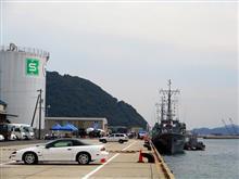 掃海管制艇「ゆげしま」&「くめじま」一般公開 in 尾道糸崎港 (くめじま編)