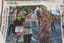 マラソン中に踊る島の人