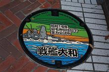 2017年版「海軍の街・呉 散策記2」