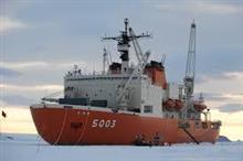 「 南極観測船・しらせ 」 ~