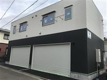 辻堂にもガレージハウスが完成!