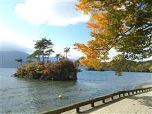 十和田湖、奥入瀬渓流(紅葉2017)