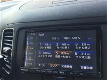 ラジオに雑音が入る