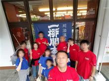 【XX学会下町支部・川治温泉ー群馬ツアー】2017-9-15開催致しました!