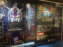 nikumaru ガンプラEXPOに行く