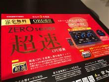 コムテック Zeroシリーズ 802V 購入