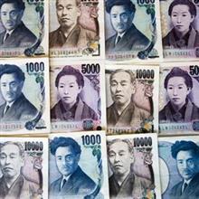 たった17年で17人も、ノーベル賞受賞者を輩出する日本は凄すぎないか=中国報道