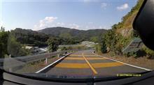 山の中のサーキット「幸田サーキット」