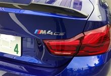 BMW M4CS 納車されました!