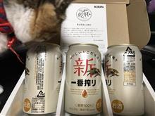 ビールが届きました。(^ ^)