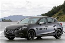 『次世代エンジン「スカイアクティブX」お披露目、マツダが描くガソリン車の未来』<朝日新聞>/気になるマツダのWeb記事。