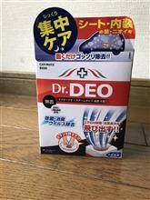 Dr.DEO 再び