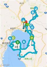 桜島一周から新燃岳へ
