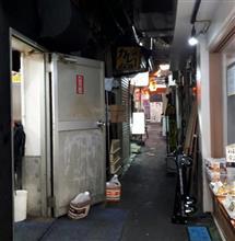 レアで昭和な商店街探訪(町田編)(ФωФ)