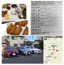 レクサス全国オフ翌日、9月24日 飯田線の旅~