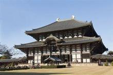古代日本が、全面的にわが国の影響を受けていたことを認識できる場所 それが奈良だ=中国メディア