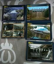 相模ダム(Ver.1.1、Ver.2.0、70周年記念)、城山ダム、道志ダムカード🎵