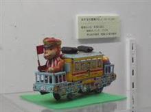 「 お猿の電車 」 ~