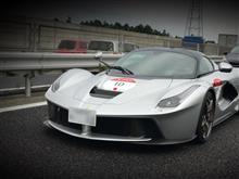 フェラーリ70周年イベント「Driven by Emotion」