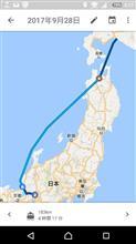 北海道帰還 エピローグ