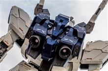 "The Life-sized ""UNICORN GUNDAM""【RX-0】vol.04"