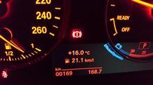 118の燃費