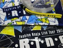 Yoshino Nanjo Live Tour 2017 ・R・i・n・g・【仙台】