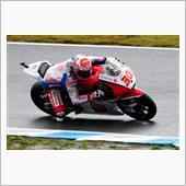 MotoGP日本グランプリ2 ...