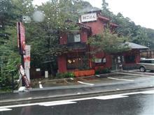 雨降りの箱根ランチドライブ【鯛ごはん】