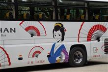 歴史ある街、京都