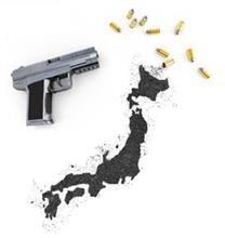 「弾丸」のように小さな日本、なぜ太平洋戦争で米国に立ち向かったのか=中国報道