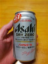 今日から禁酒宣言!!3日間限定だけど( ˆωˆ )ニヤニヤ