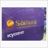 京商 samurai 1/1 ...