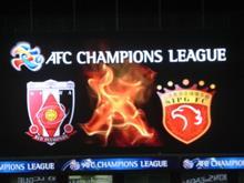2017 ACL 準決勝 2nd leg 上海上港戦 (H)