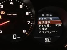 991.2 TPM