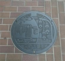 マンホールの蓋・・・神戸元町1番街
