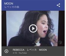レベッカ ムーンΣ('◉⌓◉')
