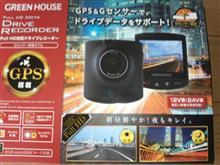 グリーンハウスのGH-DRA8G-BK