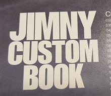 JIMNY CUSTOM BOOK