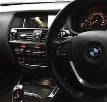 BMW X3のエアコンについて