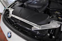 BMW用新商品フロントエンドブレース展示中